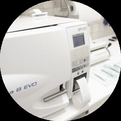Autoclave Tecnologia Studio Dentistico Athena